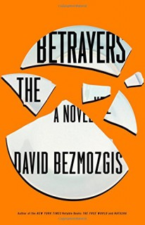 Author of the Month:  David Bezmozgis